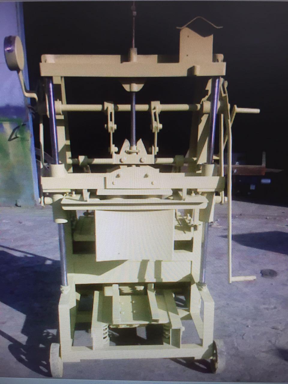 CM-2مكينة بلوك يدوي بموديل